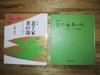 Book_sado1
