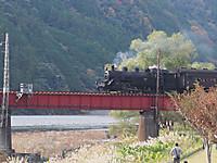 Pb200930