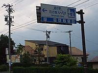 P6100259